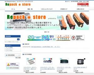 RepackStore