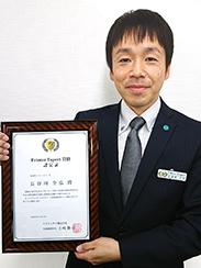 hasegawa_pf