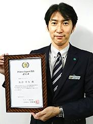kamekura_px3