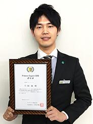 kataoka_px