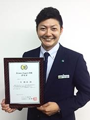 mitsui_px