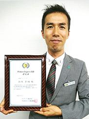 shiraki_px