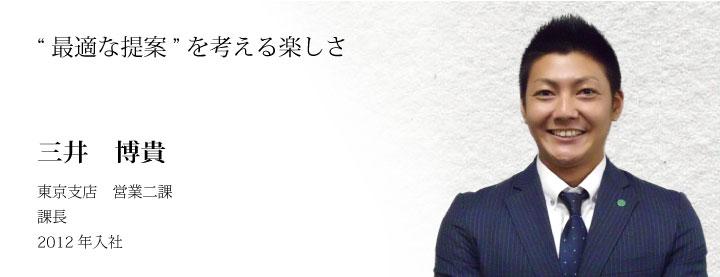 mitsui_detail