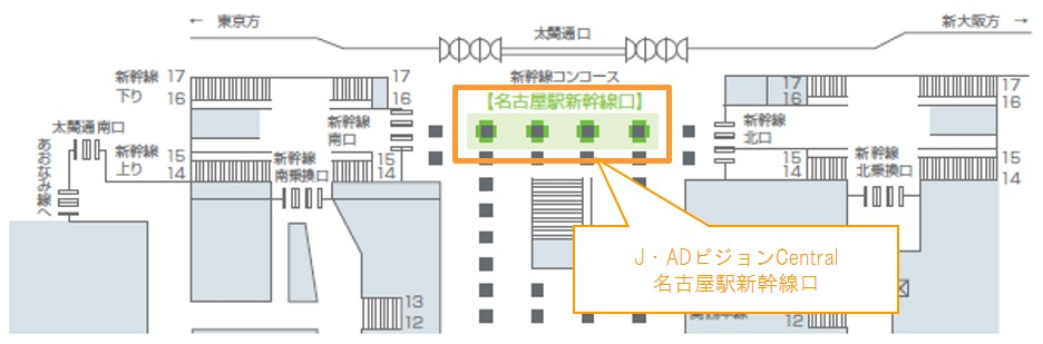 J・AD_20180501_2